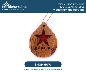 Bethlehem Star Glass Ornament
